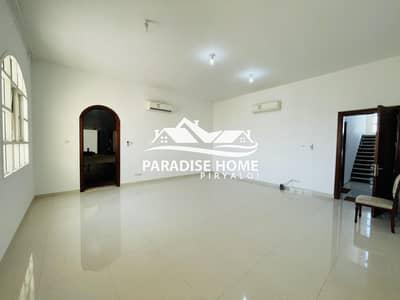 Very Nice ! 4 Bedroom Hall In Bahia Bahr