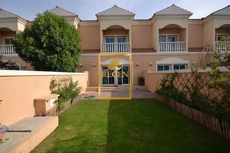 1 Bedroom Townhouse for Rent in Jumeirah Village Triangle (JVT), Dubai - Park View -  One Bedroom Townhouse For Rent  in  JVT