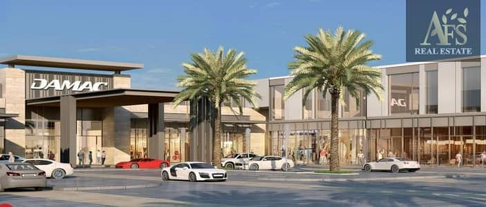 1 Bedroom Flat for Sale in Akoya Oxygen, Dubai - Great Investment | Good ROI | Golf Course Community