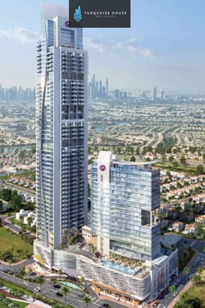 TERHAB HOTEL & TOWERS (DUBAI)