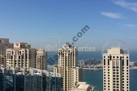 Motivated Seller/Top Floor /Sea and Marina View