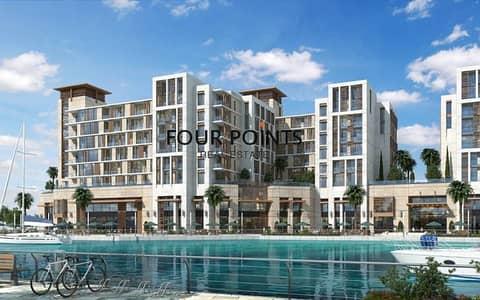 8% ROI - Ready 1 BR in Dubai Wharf - 0% commission