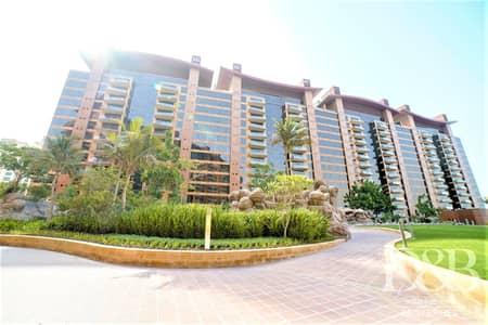 شقة 1 غرفة نوم للايجار في نخلة جميرا، دبي - GARDEN View | Vacant Now | PRIVATE Beach