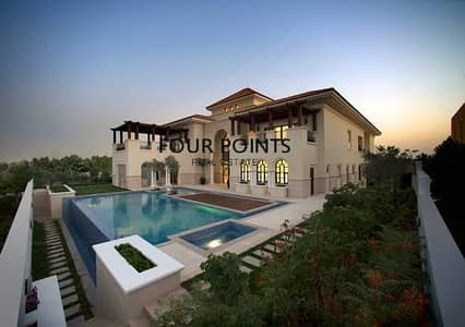 Plot for Sale in Mohammad Bin Rashid City, Dubai - Luxury Freehold Plot in the Heart of Meydan