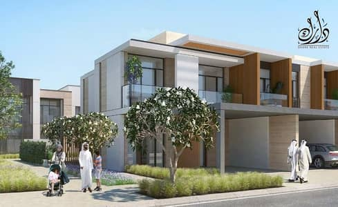 3 Bedroom Townhouse for Sale in Arabian Ranches 3, Dubai - 3 & 4 BR With Garden | Multiple Options |STUNNING VILLAS|  PAYMENT PLAN