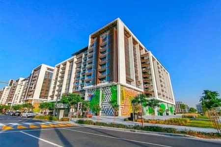 فلیٹ 1 غرفة نوم للبيع في دبي هيلز استيت، دبي - Modern and Spacious 1 Bed |Boulevard and Pool View