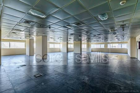 Centrally located fitted office | Corniche