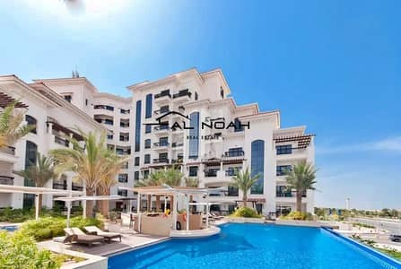 1 Bedroom Flat for Rent in Yas Island, Abu Dhabi - Hot offer! Ready to Move in| Awesome 1 BR w/ nice view!