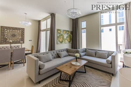 Brand New Unit I 3 Bed + Maid I Pacifica Akoya Oxygen Dubai Land