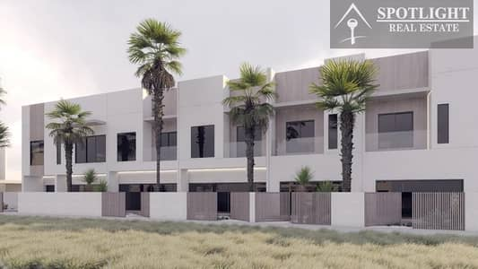 2 Bedrooms | Buy Townhouse | 2 Years Payment Plan | Mag City | Good Location | Dubai