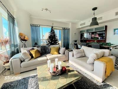 شقة 2 غرفة نوم للايجار في دبي مارينا، دبي - Marina View | Chiller Free | Premium Facilities