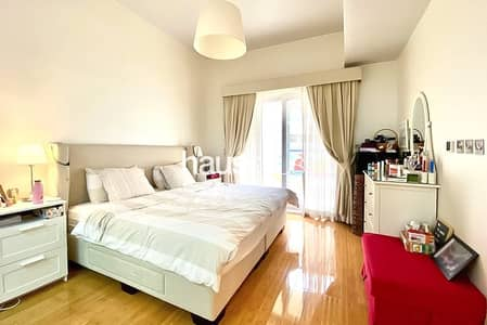 4 Bedroom Townhouse for Rent in Jumeirah Village Circle (JVC), Dubai - Upgraded | 4 Bed + Maid | 5 Bathrooms