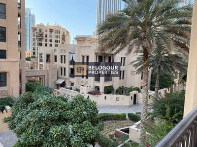 1 Bedroom Apartment for Rent in Old Town, Dubai - 1BR