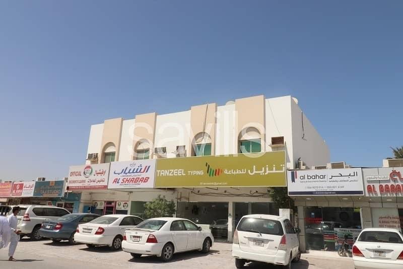 Studio | Al Mamoura RAK