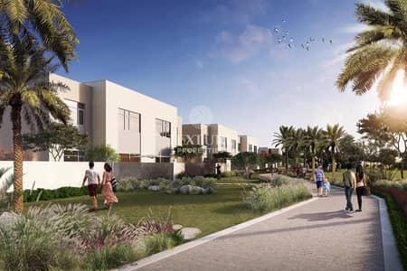 Brand New | 2 Bedroom Townhouse | Urbana Dubai South
