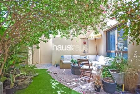 شقة 1 غرفة نوم للبيع في المدينة القديمة، دبي - Old Town | Rare Corner Apartment with Large Garden