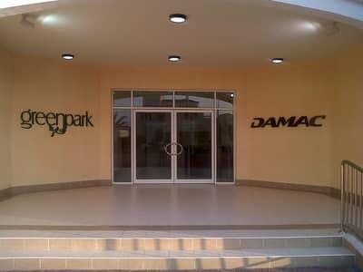فلیٹ 1 غرفة نوم للايجار في مثلث قرية الجميرا (JVT)، دبي - Wonderful 1 Bedroom Apartment for Rent in Green Park JVT