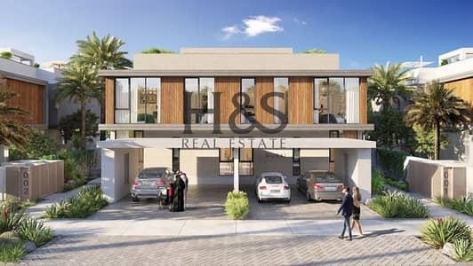 Modern Design Villa I Spacious 4 Beds + Maid I Dubai Hills
