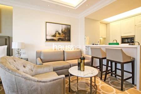 Luxury Studio| Fully Furnished| Prestigious Tower