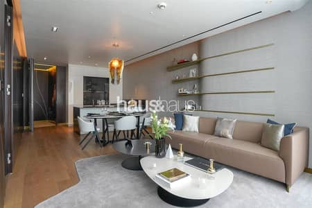 1 Bedroom Flat for Sale in Business Bay, Dubai - Fully Furnished and Serviced | Discounted Resale