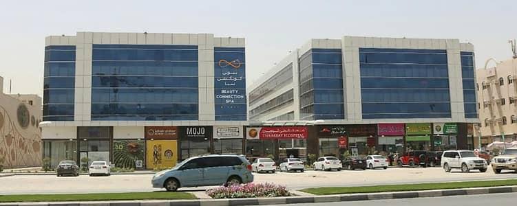 مکتب  للايجار في مويلح، الشارقة - مكاتب بأسعار معقولة للإيجار في 5000 درهم فقط