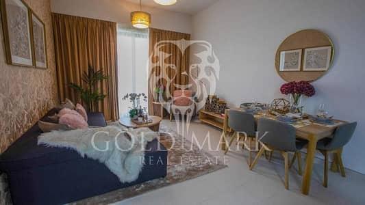 Studio Apartment | Al Furjan | Handover done