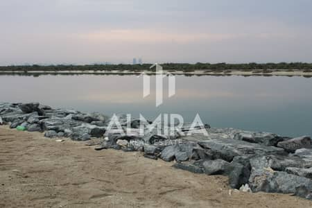 Build your dream Home In Yas Island l Spacious Plot | 0 Commission