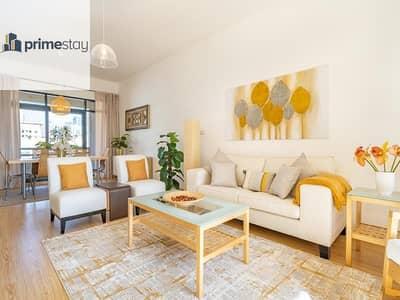 2 Bedroom Apartment for Rent in Barsha Heights (Tecom), Dubai - Beautiful Modern 2BR in Barsha Heights