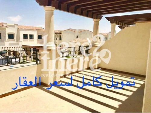 3BR Townhouse in Private Community