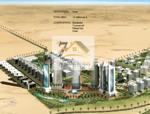 900 sqft - Large BR With Laundry Space Balcony+Double Washroom In Mazaya.