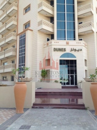 Larges 1 B/R Apt. available end of June 2017 in Dunes